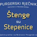 Iz Purgerskog rječnika – Štenge