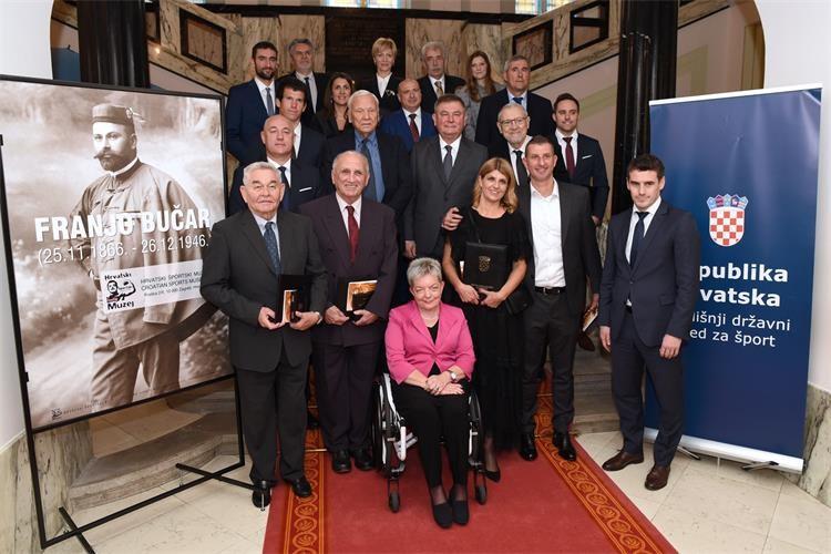 Dodjela  Državne nagrade za sport Franjo Bučar za 2019. godinu