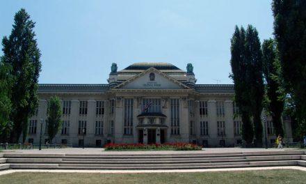 Hrvatski državni arhiv
