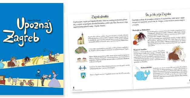 Dječje knjige o Zagrebu